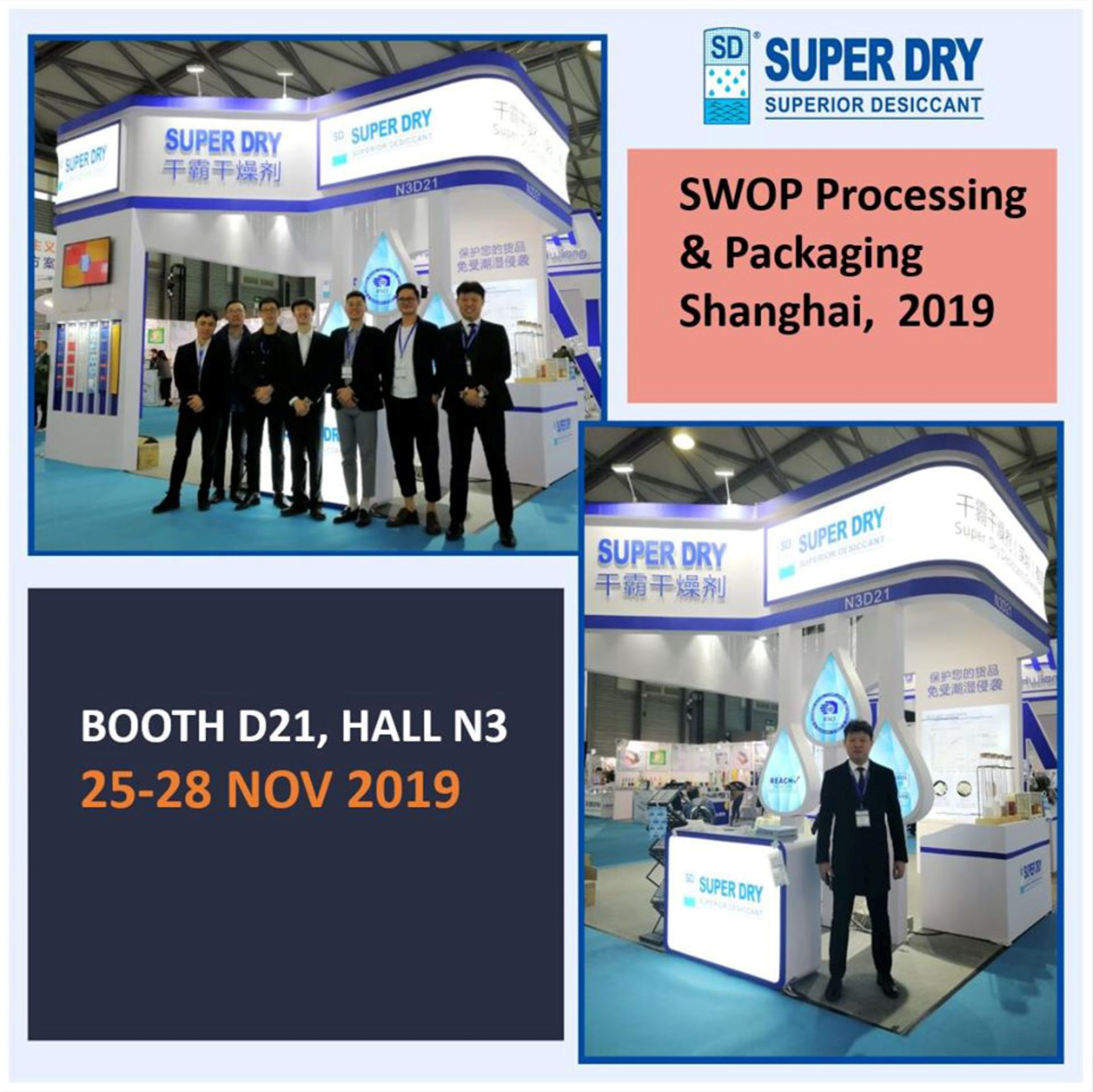 #SWOP Processing & Packaging in Shanghai